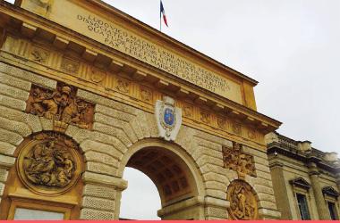 课程预告丨法国蒙彼利埃大学Exec